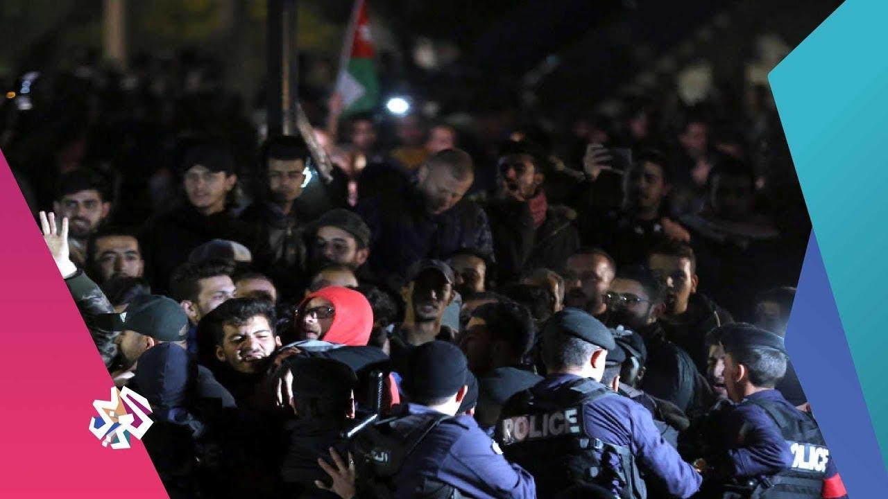 العربي اليوم | الاحتجاجات تعود لشوارع الأردن