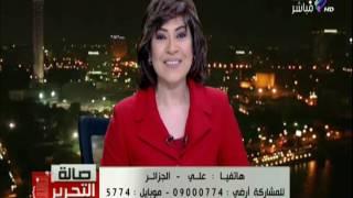 شاهد.. جزائرى يُعلِّق على خسارة مصر لكأس الأمم الإفريقية