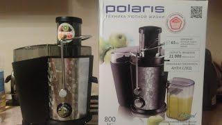 Соковыжималка Polaris обзор и тест. Первый отжим сока