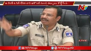 Cyber Crime Gang Busted In Hyderabad: CP Sajjanar Press Meet   NTV