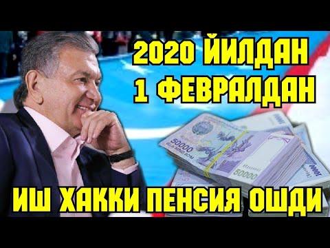 2020 ЯНГИ КАРОР ХАЛК УЧУН 1 ФЕВРАЛДАН ИШ ХАККИ ПЕНСИЯ ОШДИ