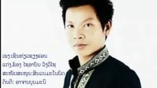 ເຊີນທ່ຽວຊຽງຮ່ອນ ໄຊຈິນດາ, เชีนเทียวเชียงฮ่อน ไชจินดา Zern Theow Xieng hron