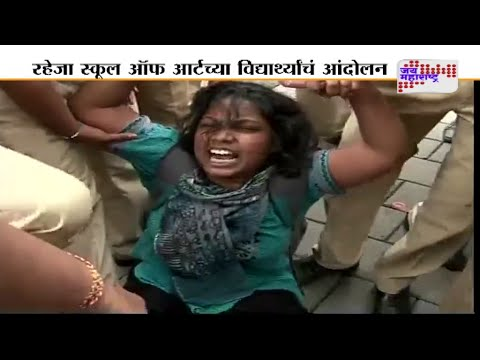 L.S Raheja School of Arts Students protest outside Mantralaya after college cancels course