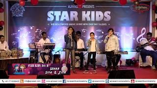 Dancing In The Dark | Badal Pe Panv | Don't You Worry Child | Ilahi | Shake It Off | Star Kids 2018
