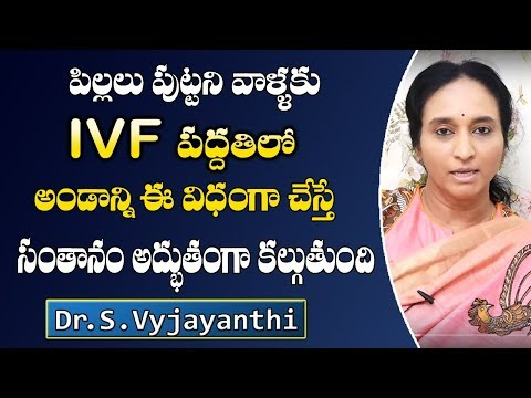 What are the chances of getting pregnant with IVF?  || Dr Vyjayanthi  || Doctors TV