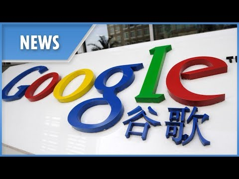 Google To Launch CENSORED Search Engine In China
