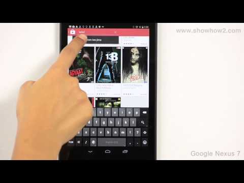 Google Nexus 7 - Play Movies : Search For A Movie And Add Share Link