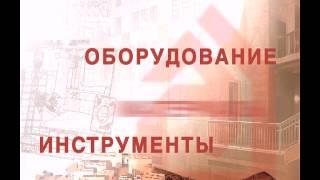 Архитектурно-строительный форум-2014(, 2014-02-18T10:00:16.000Z)