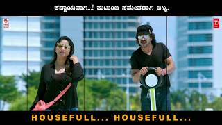 I Love You Release Promo Running Successfully | Real Star Upendra, Rachita Ram | R. Chandru