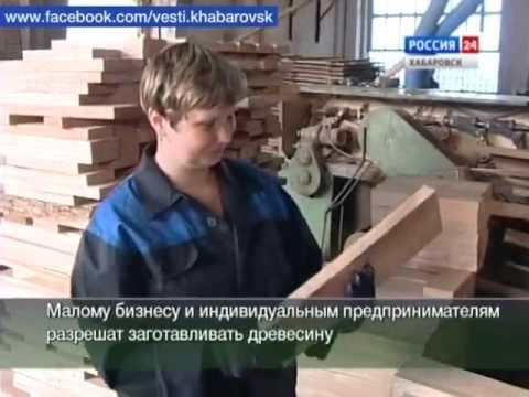 """Вести-Хабаровск. """"Продаётся славянский шкаф"""""""