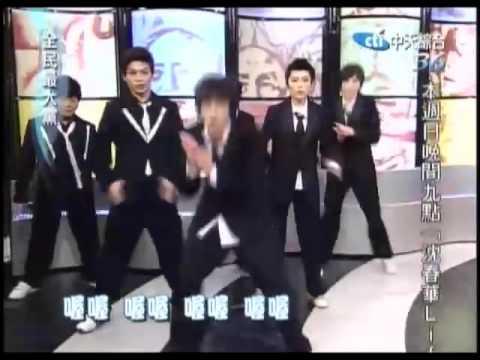 全民最大黨 - Super Junior - Sorry Sorry 쏘리 쏘리 (Ken) A 090424