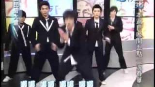 全民最大黨 - Super Junior - Sorry Sorry 쏘리 쏘리 (Ken) A 090424 thumbnail