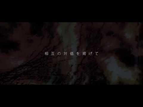 鏡音リン『6-7-5-1』L-tone【 VOCALOID 新曲紹介】