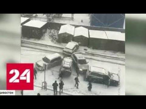 Первый снег устроил на дорогах Владивостока ледовое побоище - Россия 24