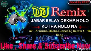 Jabar Belay Dekha Holo Hot Dance Mix 2018 !! DJ Hungama Remix