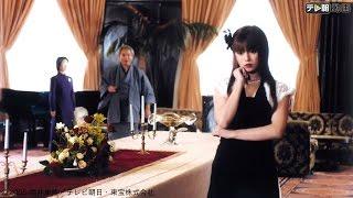 新人刑事・神戸美和子が焼畑署に赴任した。彼女は、政財界にも警察にも...