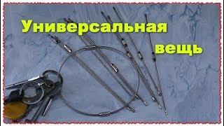 Трос для ключей и других вещей 150 мм Обзор  Посылка(, 2018-01-13T08:30:01.000Z)