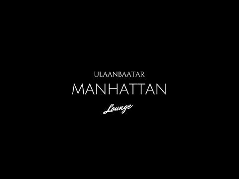 MANHATTAN Lounge - Ulaanbaatar mixes