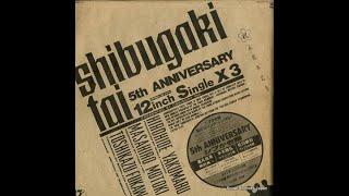 5TH ANNIVERSARY(1986年5月5日) デビュー5周年を記念してそれぞれのソロ12インチ・シングルとインタビュー7インチをパッケージングした特別仕様レコード。 モックン ...