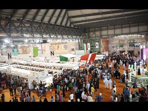 'Sharjahksharangal' Special TV Program about Sharjah International Book Fair By E Media