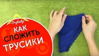 видео Мужские трусы боксеры - купить боксы мужские в Москве