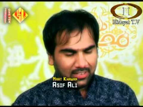 02 asif ali.naat tootny se woh mere dil ko...