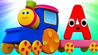 Bob o trem | alfabetos aventura | aprender alfabetos | Alphabets Adventure