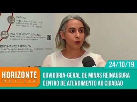 Horizonte Notícia -  Ouvidoria-Geral De Minas Reinaugura Centro De Atendimento Ao Cidadão
