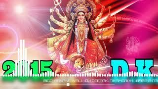 Bigdi Banane wali Hard Mix DJ Deepak Tikamgarh