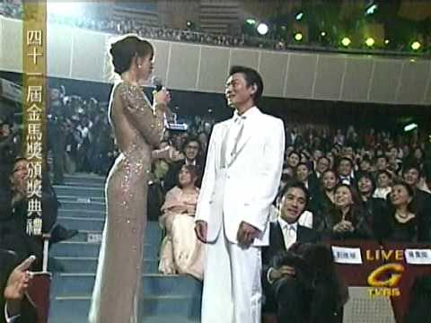 Andy lau at 41th Golden Horse