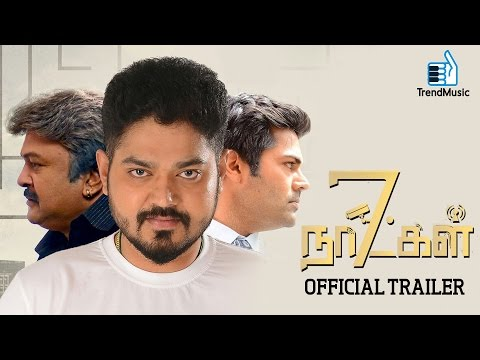 7 Naatkal Official Trailer  Shakthivel Vasu,nikesha
