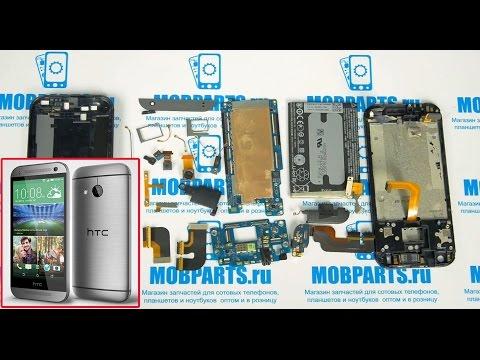 HTC One mini 2 как разобрать, ремонт, замена дисплея и сенсора HTC One mini 2