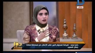 العاشرة مساء| شاهد تهديدات بالحرق بماء النار والقتل تلاحق ملكات جمال الصعيد