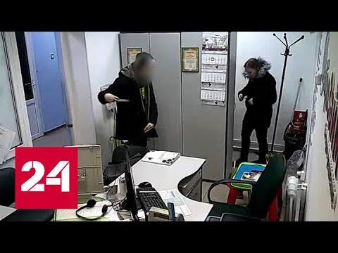 """""""Простите, пожалуйста!"""": вежливое ограбление микрофинансовой организации попало на видео"""
