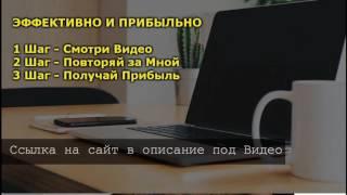 Работа на дому набор текста ТАЙНА 2016 ГОДА