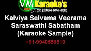 Kalviya Selvama Veerama Karaoke Saraswathi Sabatham