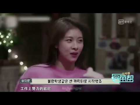 Actress Ha Ji Won mentioned about V in her last interview