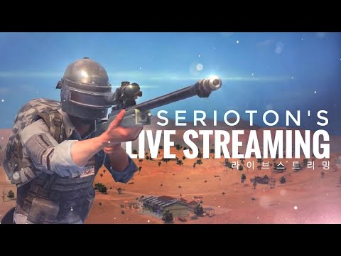 [PUBG MOBILE LIVE ] with morta! Let's go to ACE Tier!