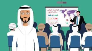 BA - Banking & Finance    بكالوريوس المالية والمصرفية