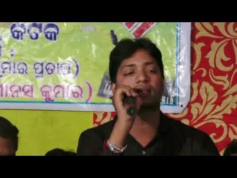 Odia Devotional Song on Live Stage Program | Dharma Kanduchi