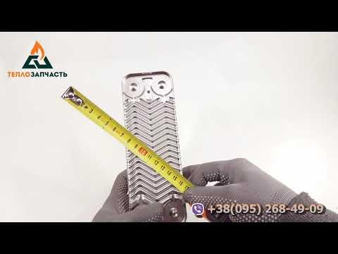 Теплообменник ГВС вторичный пластинчатый Baxi/Westen. На все модели. 12 пл. - 5686670