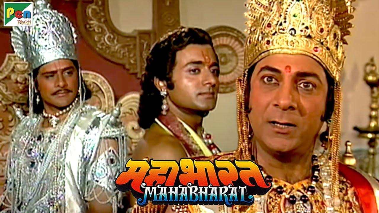 Download Mahabharat (महाभारत) | B.R. Chopra | Pen Bhakti | Episodes 61, 62, 63