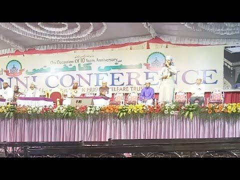 Grand Sunni Conference