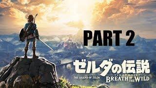 【実況】ゼルダの伝説ブレスオブザワイルドを初見実況プレイPART2【ゆゆうた】