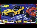 LEGO instructions - Catalogs - 1996 - LEGO - Catalog (LEGO Technic)