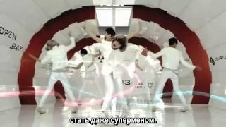 Teen Top - Supa Luv (спешл.рус.саб.)