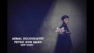 Akmal Xolxodjayev - Peydo Kon Maro | Акмаль Холходжаев - Пайдо кун маро (new music)