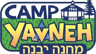 Camp Yavneh, Northwood, NH - 1988