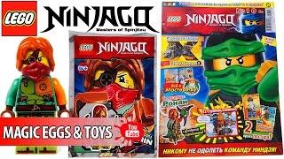 Журнал Лего Ниндзяго № 10 Октябрь 2016 + Ронан ★ Magazine Lego Ninjago № 10 October 2016