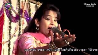 आवो माताजी पावणा   New Mataji Bhajan 2017   Madhubala Rao   खीमज माताजी भजन